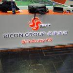 Bicon3
